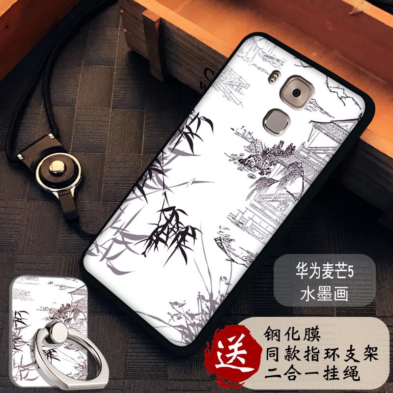 华为手机壳MLA-AL10保护套G9Plus硅胶全包软套防摔外壳