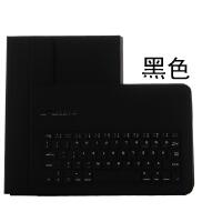华为m5青春版保护套带键盘8寸全包荣耀平板5软皮套防摔waterplay waterplay 8寸-黑色皮套+键盘+鼠