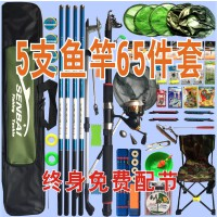 钓鱼竿套装组合 手竿海竿套装新手鱼具手杆