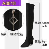 长靴女冬加绒百搭尖头粗跟高跟过膝靴瘦腿弹力靴高筒靴长筒瘦瘦靴SN8866