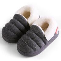 №【2019新款】小朋友穿的男女宝宝棉拖鞋小孩包跟中大童可爱儿童室内家居棉鞋