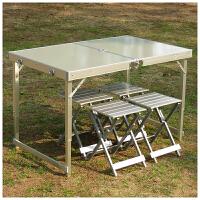加强型户外折叠桌椅套装铝合金便携式桌子野餐桌烧烤桌车载摆摊桌