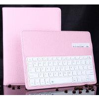 ipadmini4外套mini苹果平板电脑mini4 A1538A1550保护套蓝牙键盘 新款mini 4 键盘+黑色