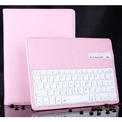 ipadmini4外套mini苹果平板电脑mini4 A1538A1550保护套蓝牙键盘 新款mini 4 键盘+黑色保护套