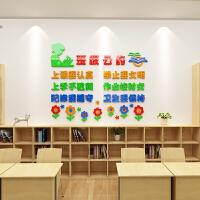 家居生活用品班级公约励志墙贴3D立体中小学校教室布置校园文化墙标语装饰贴纸 1892班级公约-浅绿 特