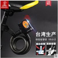 单车锁户外防盗报警器钢缆锁防剪山地车摩托车电动车自行车锁