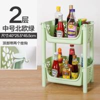 置物架储物架层架厨房置物架落地蔬菜水果收纳架收纳筐菜架子浴室