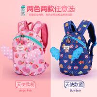 儿童防走失双肩小书包可爱卡通幼儿园1-3岁女孩宝宝背包潮男韩版