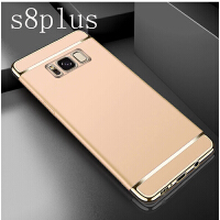 三星s8手机壳sm-g9500防摔g950u全包S8+硬套s8plus g9550男note8 S8plus 土豪金