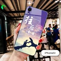 往后余生手机壳苹果x男iPhone XS Max女6s新情侣款6玻璃iPhone7plus中国风8p