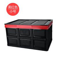 汽车后备箱储物箱折叠车内用品置物盒收纳箱车尾箱整理车载收纳箱