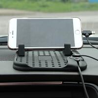 汽车多功能防滑垫 车载手机支架导航苹果通用便携式手机座 可充电 硅胶防滑支架