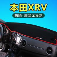 本田XRV缤智CRV哥瑞凌派思域锋范装饰中控仪表台避光垫防晒遮光垫