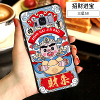 三星s8手机壳个性创意硅胶软壳GALAXY S8全包防摔男女款G9500情侣款猪年ins手机套磨砂网