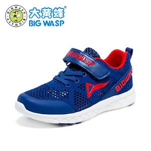 大黄蜂运动鞋 2018春季男女童鞋防滑透气跑步鞋学生青少年波鞋潮