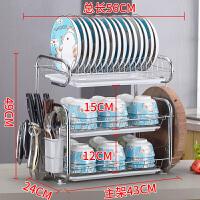 厨房置物架碗架沥水架用品餐具洗放盘子置放碗碟收纳架刀架厨房碗柜沥碗架 加粗3层【白盘砧板】