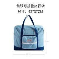 可折叠旅行袋可爱大容量旅游包手提双肩背包刺绣学院风短途行李包 鱼悦飞机包 (可折叠) 大