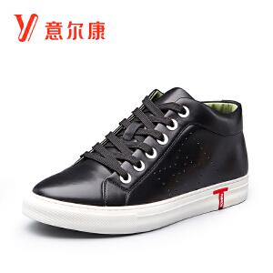 【满减到手价:168】意尔康男鞋休闲运动男士板鞋时尚系带男士休闲鞋