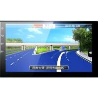 安卓智能电容屏车载dvd导航仪车机汽车GPS导航通用一体机超清四核