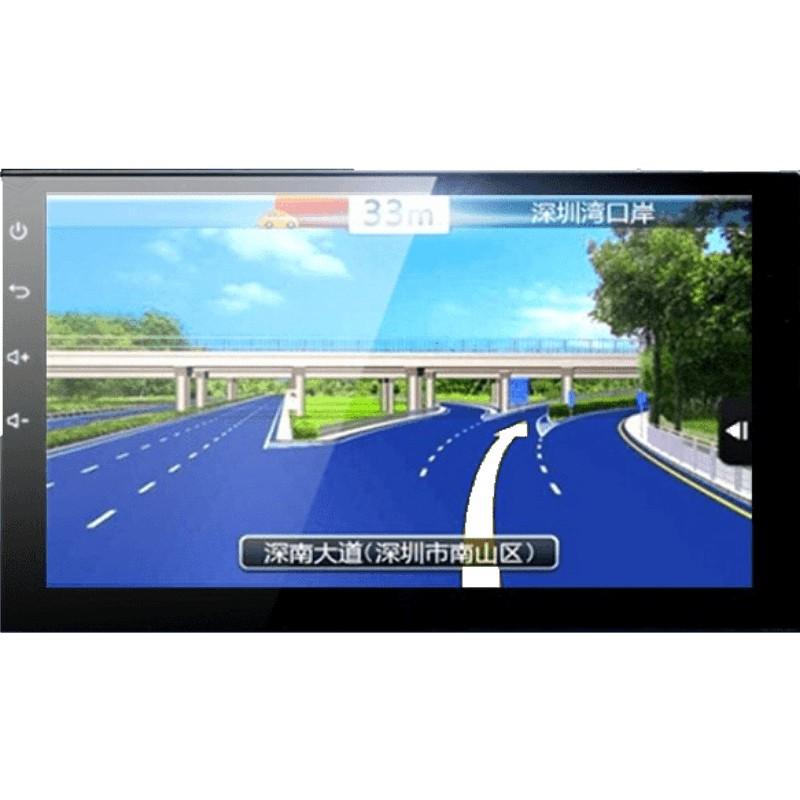 安卓智能电容屏车载dvd导航仪车机汽车GPS导航通用一体机超清四核  凡莱汽车祝您安全出行,平安回家,对产品有疑问请联系客服哦~