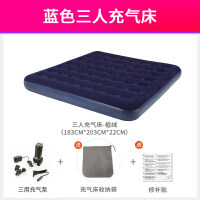 2018新款 户外充气床双人家用帐篷气垫床垫折叠懒人便携式自动简易单人冲气