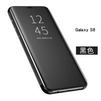 三星s8+手机壳s8保护套 s9皮套s9+plus翻盖式APP休眠s7e曲屏镜面note8全包边no