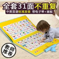 全套有声挂图早教发声玩具0-3岁1幼儿童宝宝启蒙看图识字拼音卡片