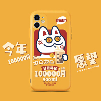 招财猫iphone11手机壳个性promaxr可爱适用苹果78plus全包新款se2
