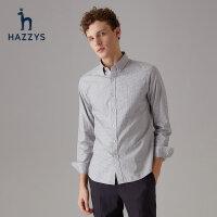 Hazzys哈吉斯秋冬新款男士衬衫英伦商务休闲男士纯色长袖衬衫潮流