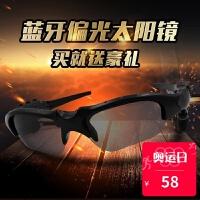 无线蓝牙偏光太阳镜男士智能无线运动眼镜女车载耳机骑行开车墨镜SN0572 黑灰色 送夜用偏光镜片