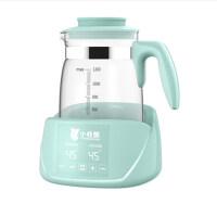 恒温调奶器婴儿全自动玻璃热水壶智能暖奶器泡奶粉冲奶机a454