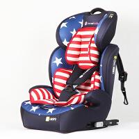 汽车用儿童安全座椅9个月-12岁ISOFIX接口汽车宝宝婴儿0-4岁LATCH