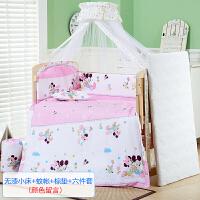 婴儿床实木宝宝床摇篮床可折叠新生儿童床中床bb床带蚊帐摇床MHJJ +蚊帐+六件套+棕垫