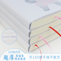 16开K英语本英文四线笔记本大学生文具加超厚特大号B5小清新本子