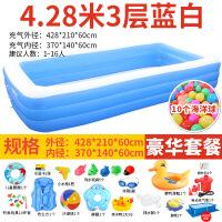 ?超大号儿童游泳池家用加厚宝宝充气水池婴儿游泳桶家庭洗澡池