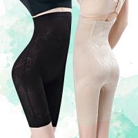 女士束身美体内裤高腰无扣产平角塑身裤薄款收腰提臀收后腹裤