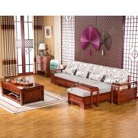 zuczug实木沙发组合套装新中式现代客厅家具整装水曲柳木头木质沙发床 组合3【组合1+茶几】 组合