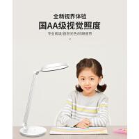 雷士照明AA级LED书桌护眼台灯中小学生学习宿舍卧室儿童写字克折叠大学生台灯