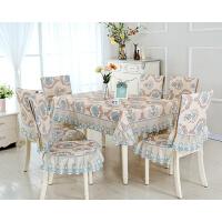 田园蕾丝餐椅套餐椅垫套装坐垫餐桌布艺圆桌布长方形桌布13件套装定制!