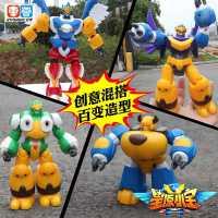 星原小���形玩具�C器人金��全套�b星元新源合�w�C甲�痍�男孩星��
