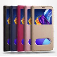小米note3手机壳 小米NOTE3保护套 小米note3手机保护壳 全包翻盖防摔智能视窗男女款皮套