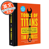 巨人的工具 英文原版 Tools of Titans 蒂姆费里斯 Timothy Ferriss 21世纪的穷查理宝典