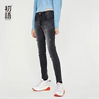 【初语年货节,3折价:139.2】初语韩版黑色牛仔长裤女2018新款毛边破洞修身显瘦小脚铅笔裤潮&