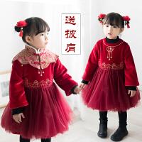 女童连衣裙冬加厚唐装新宝宝金丝绒刺绣披肩旗袍中国风新年拜年服