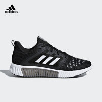 adidas阿迪达斯2018夏季女子 climacool 夏季透气镂空清风跑步鞋CG3924