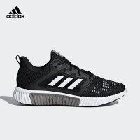 adidas阿迪达斯2018新款女子 climacool  透气镂空清风运动跑步鞋CG3924
