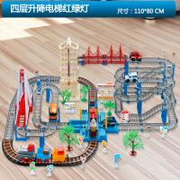 ?托马斯小火车套装轨道玩具男孩充电动和谐号过山车儿童礼物
