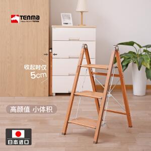 Tenma日本天马梯子置物架多层花架摄影室内折叠梯凳铝合金人字梯