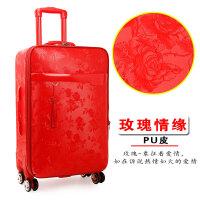 大红色行李箱结婚箱子拉杆箱万向轮旅行箱女婚礼箱皮箱新娘陪嫁箱 红色 【玫瑰皮】