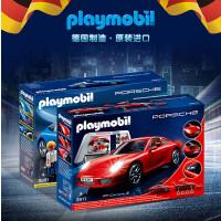 德国Playmobil 原装进口玩具保时捷911模型玩具益智拆装动手玩具
